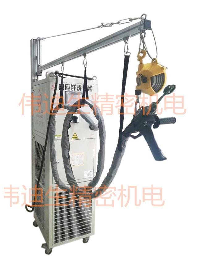 冰箱过滤器铜铁焊接用什么焊机高频感应钎焊机