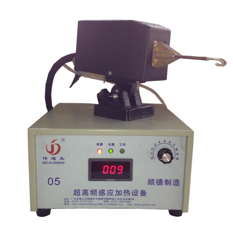 医疗气管加热用什么焊机5KW超高频感应加热机
