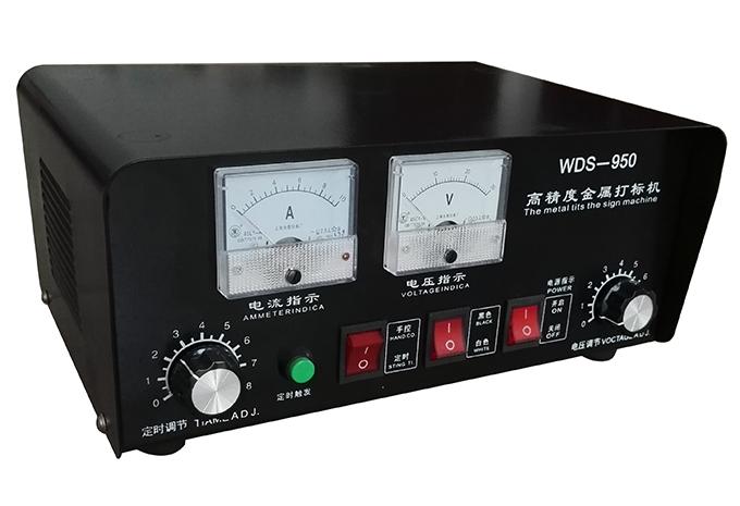 伟迪生WDS-950商标打标机LOGO打标机