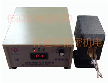 硬质合金锯片焊接机、超高频5KW感应焊机