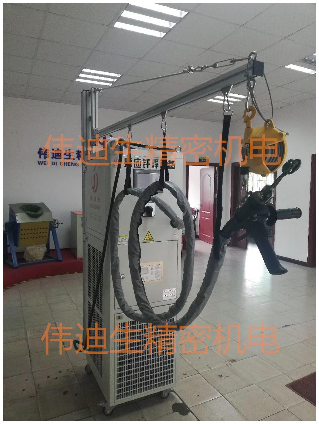 储液器、过滤器铜管与铁管焊接用什么焊机