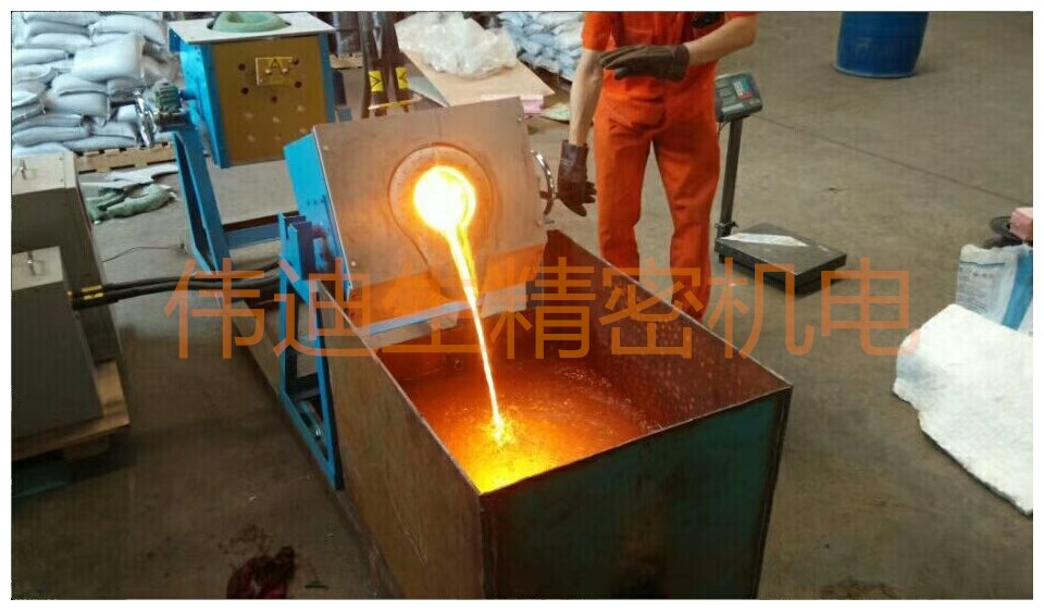 30公斤中频熔铜炉哪里有卖35KW中频熔炼炉